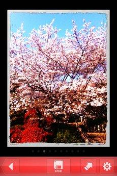 app_photo_superpopcam_11.jpg