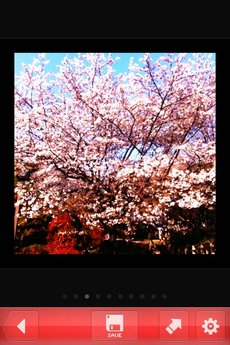 app_photo_superpopcam_12.jpg