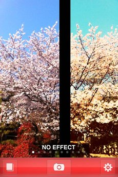 app_photo_superpopcam_2.jpg