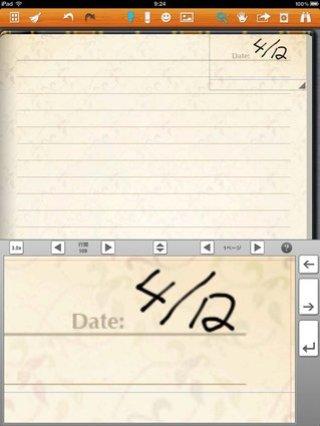 app_prod_noteshelf_4.jpg