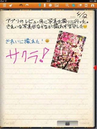 app_prod_noteshelf_8.jpg