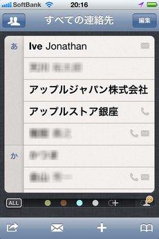 app_util_flickaddress_1.jpg
