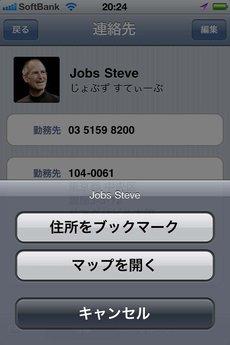 app_util_flickaddress_9.jpg