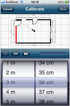 app_util_magicplan_10.jpg