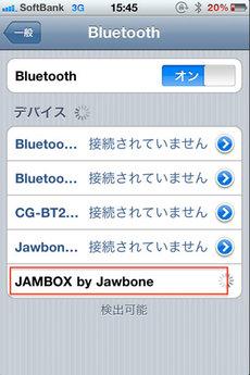 jawbone_jambox_trinity_12.jpg
