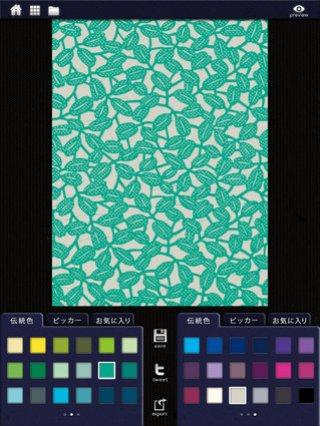 app_book_wanoiro_5.jpg