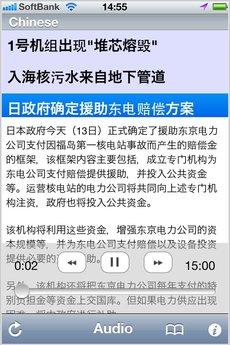 app_edu_flnews_2.jpg
