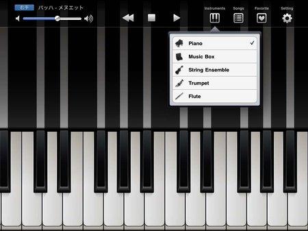 app_music_fingerpiano_plus_3.jpg