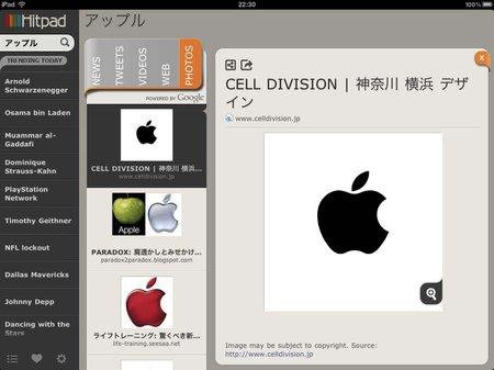app_news_hitpad_9.jpg