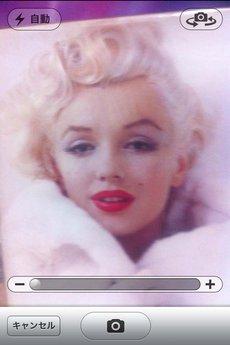 app_photo_black_eye_camera_2.jpg