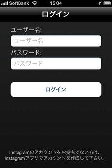 app_photo_instargram_1.jpg