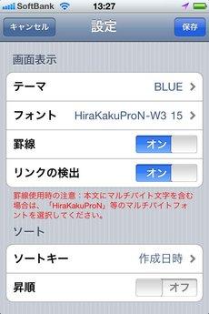 app_prod_blnote_11.jpg