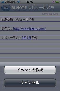 app_prod_blnote_17.jpg