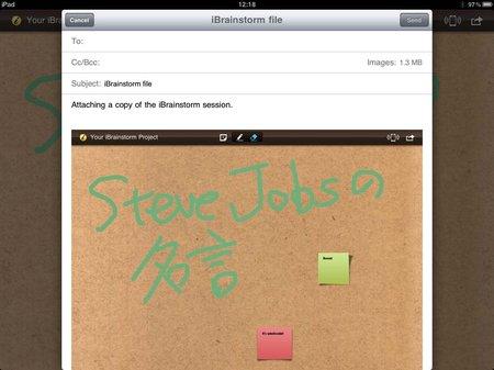 app_prod_ibrainstorm_8.jpg