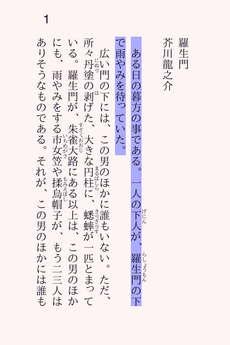 app_book_kbunko_10.jpg