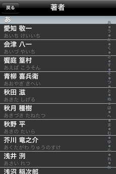 app_book_kbunko_2.jpg