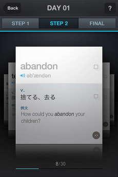 app_edu_super_eitango_12.jpg