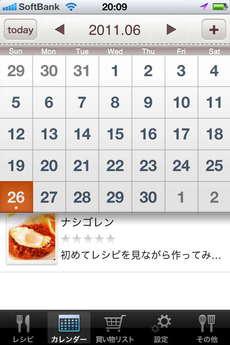 app_life_recipe_collection_10.jpg