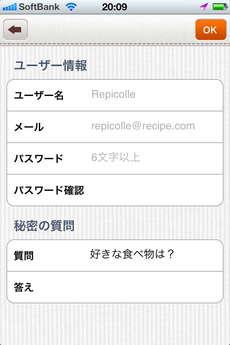 app_life_recipe_collection_11.jpg