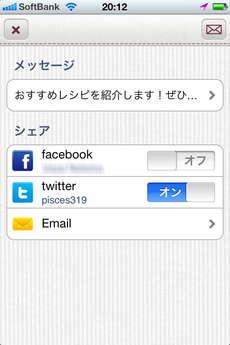 app_life_recipe_collection_12.jpg