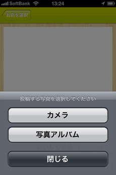 app_life_spoon_9.jpg