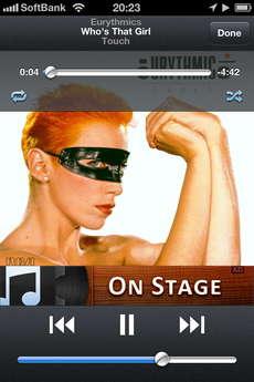 app_music_musicon_8.jpg