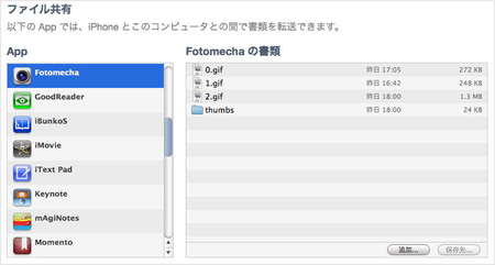 app_photo_fotomecha_13.jpg