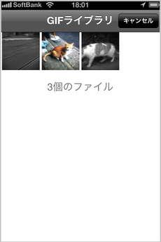 app_photo_fotomecha_9.jpg