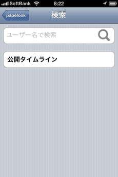 app_photo_papelook_13.jpg
