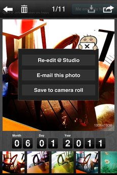 app_photo_qbro_16.jpg