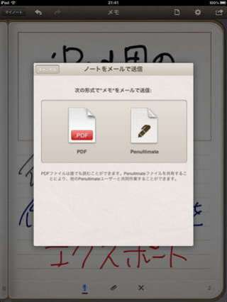 app_prod_penultimate_7.jpg