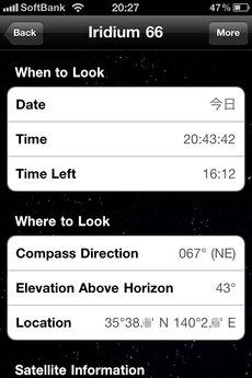 app_util_sputnik_4.jpg