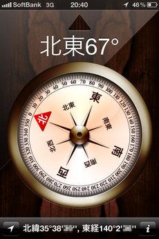 app_util_sputnik_7.jpg