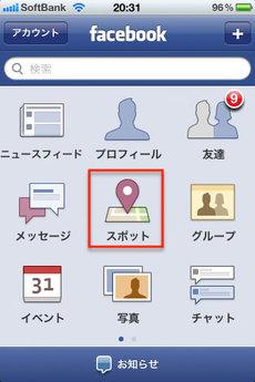 facebook_cupon_1.jpg