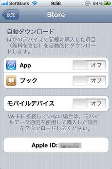 icloud_now_3.jpg