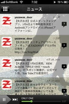 app_music_yazawa_4.jpg