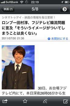 app_news_byline_free_3.jpg