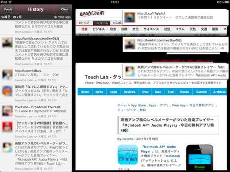 app_news_tweed_10.jpg