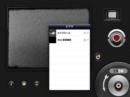 app_photo_8mm_hd_5.jpg
