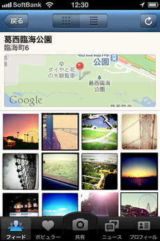 app_photo_my_instaalbum_10.jpg