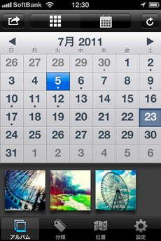 app_photo_my_instaalbum_11.jpg