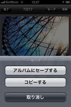 app_photo_my_instaalbum_5.jpg