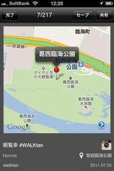 app_photo_my_instaalbum_8.jpg