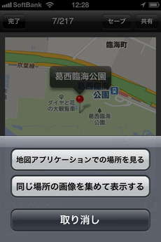app_photo_my_instaalbum_9.jpg