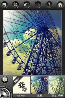 app_photo_phototoaster_12.jpg