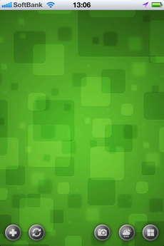 app_prod_abc_notes_1.jpg