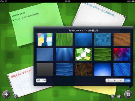 app_prod_abc_notes_14.jpg