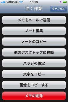 app_prod_abc_notes_9.jpg