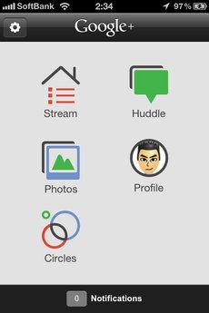 app_sns_googleplus_5.jpg