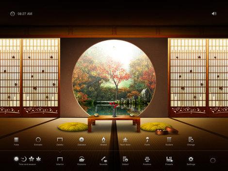app_ent_yoritsuki_ipad_5.jpg